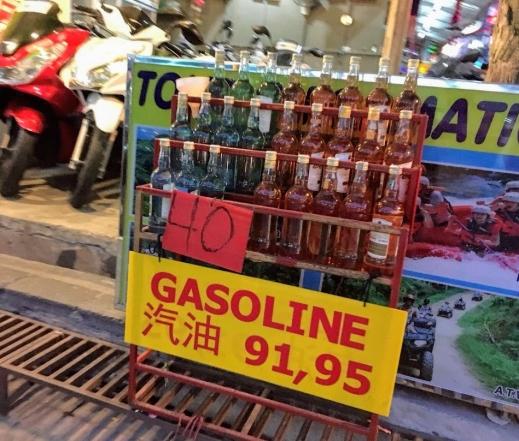 phukette-benzinlik.jpg